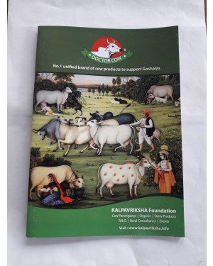 DR. COW Big Catalogue