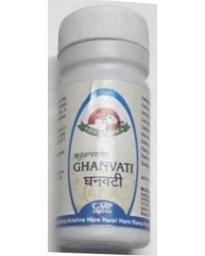 DR. COW Ghanvati
