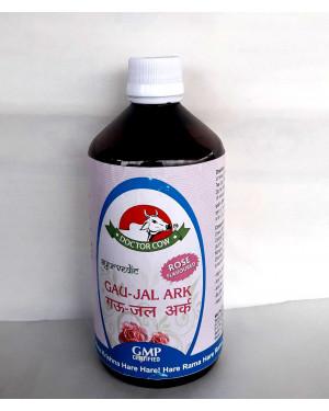 DR. COW Gau-Jal Ark (Rose Flavour)